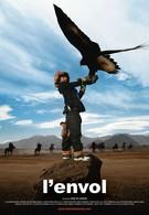 Сын охотника с орлами (2009)