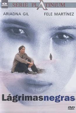 Постер фильма Черные слезы (1998)