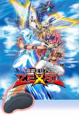 Постер фильма Югио! 5 (2011)