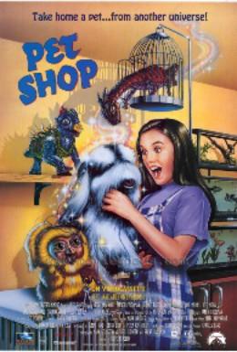 Постер фильма Магазин зверюшек (1994)