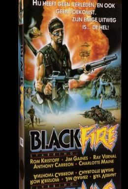 Постер фильма Чёрный огонь (1985)