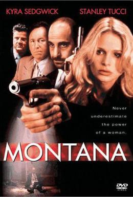 Постер фильма Монтана (1998)