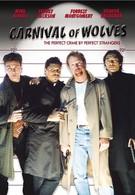 Карнавал волков (1996)