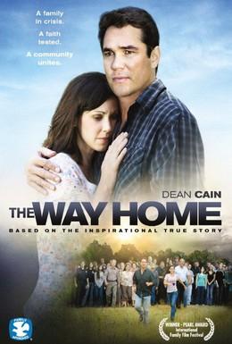 Постер фильма Дорога домой (2010)