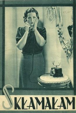 Постер фильма Солгавшая (1937)