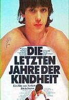 Последние годы детства (1979)