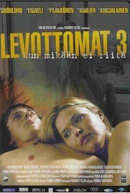 Постер фильма Неприкаянный 3 (2004)