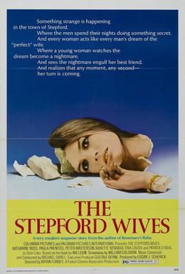 Постер фильма Степфордские жены (1975)