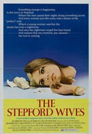Степфордские жены (1975)