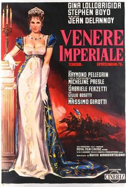 Постер фильма Имперская Венера (1962)