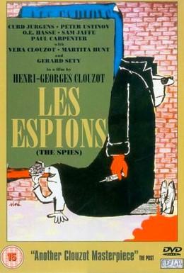 Постер фильма Шпионы (1957)