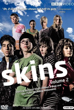 Постер фильма Молокососы (2008)