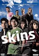 Молокососы (2008)
