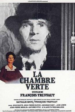 Постер фильма Зеленая комната (1978)