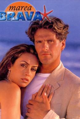 Постер фильма Волна (1999)