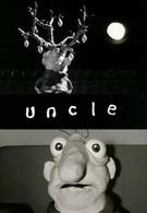 Дядя (1996)