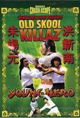 Постер фильма Босоногий (1993)