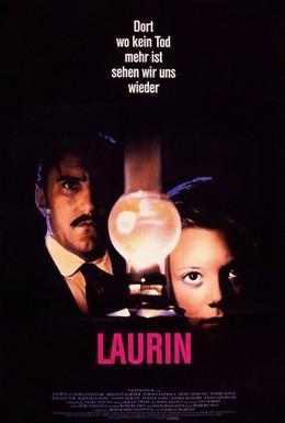 Постер фильма Лорен (2012)