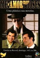 Метаморфозы (2004)