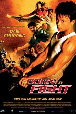 Постер фильма Рожденный сражаться (2004)