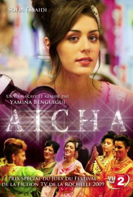 Постер фильма Айша (2009)