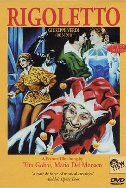 Постер фильма Трагедия Риголетто (1956)