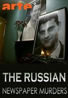 Убийства российских журналистов (2004)