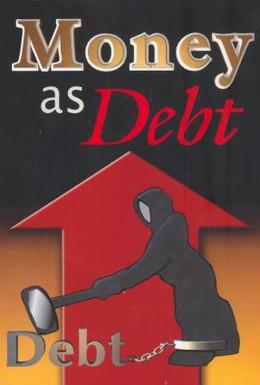 Постер фильма Деньги как долг (2006)