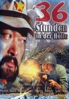 36 часов в аду (1969)