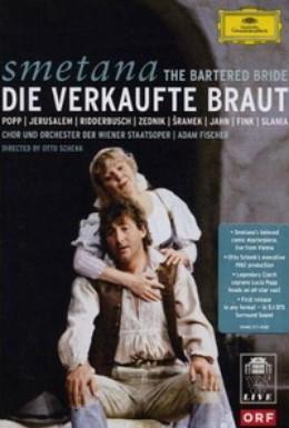 Постер фильма Проданная невеста (1982)