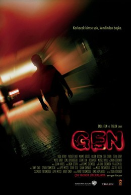 Постер фильма Ген (2006)