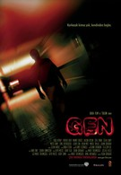 Ген (2006)