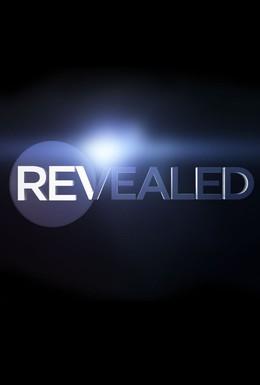 Постер фильма Откровения (2013)