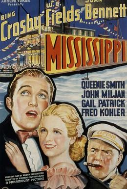 Постер фильма Миссисипи (1935)