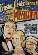 Миссисипи (1935)