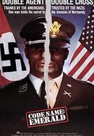 Кодовое имя Изумруд (1985)