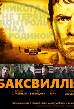 Постер фильма Баксвилль (2011)
