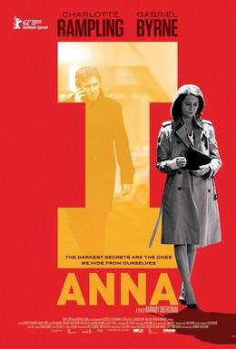 Постер фильма Я, Анна (2012)