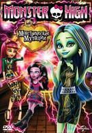 Школа монстров: Монстрические мутации (2014)
