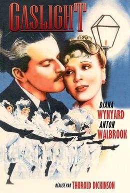 Постер фильма Газовый свет (1940)