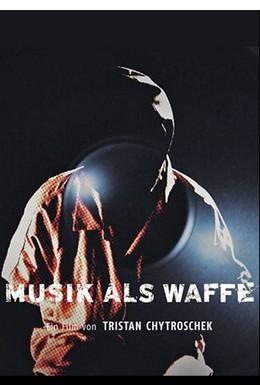 Постер фильма Музыка как оружие (2010)