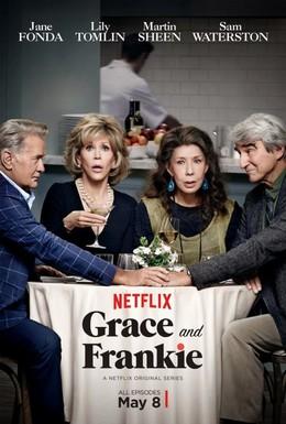 Постер фильма Грейс и Фрэнки (2015)