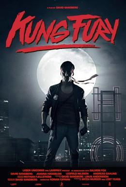 Постер фильма Кунг Фьюри (2015)