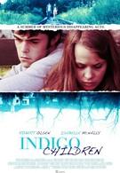 Дети индиго (2012)