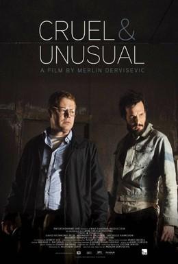 Постер фильма Жестокое и необычное (2014)