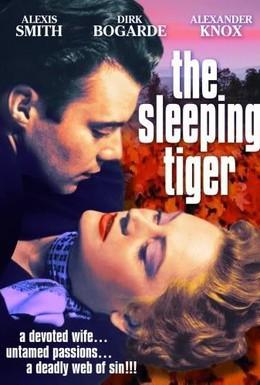 Постер фильма Спящий тигр (1954)