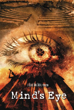 Постер фильма Око разума (2015)