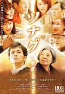 До рассвета (2012)