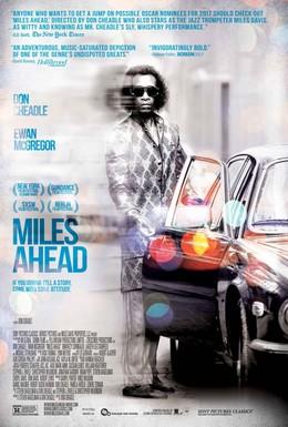 Постер фильма В погоне за Майлзом (2015)