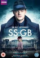 Британские СС (2017)